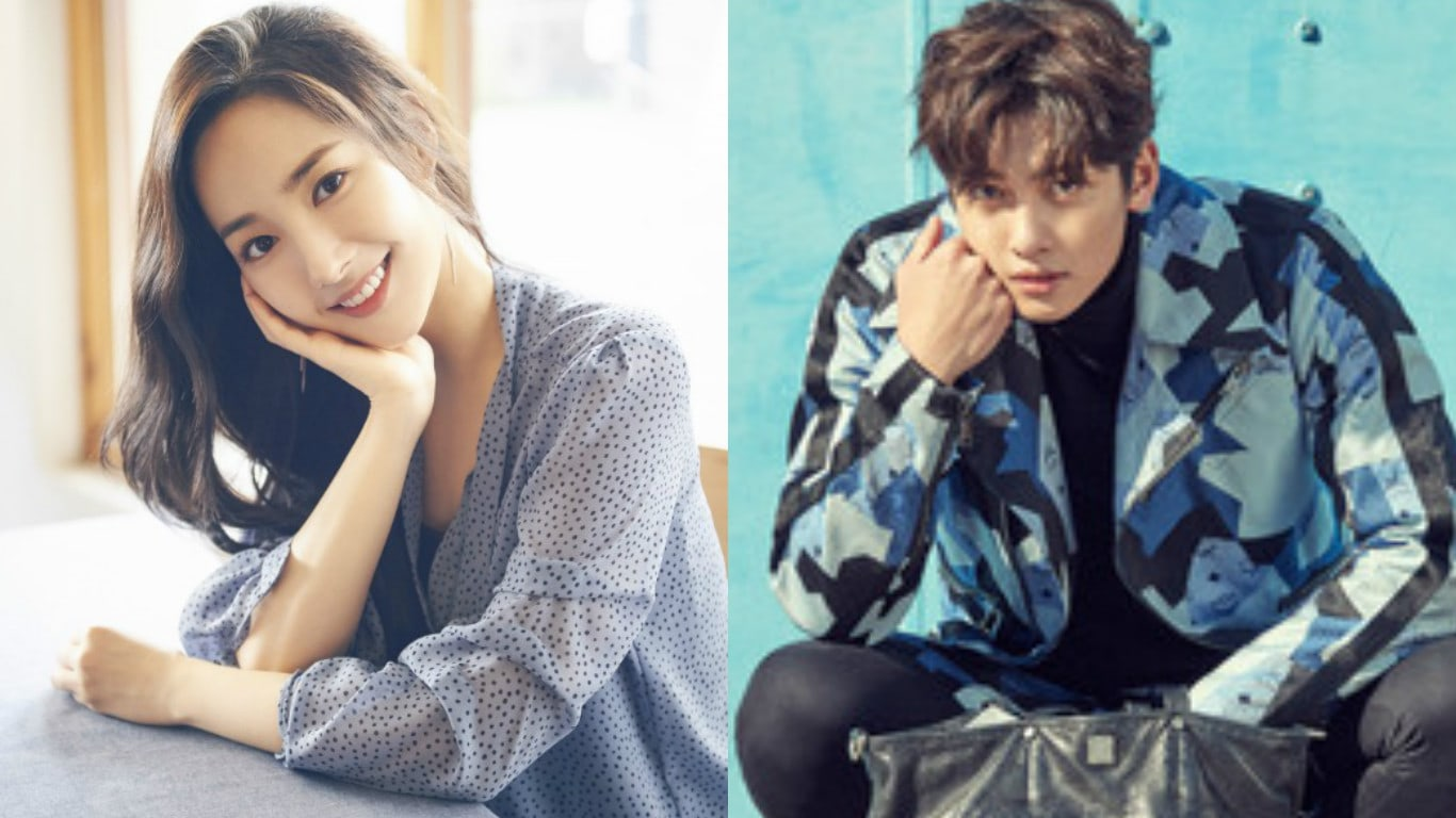 Park Min Young Responds To Ji Chang Wook's Comments About Co-Stars Visiting Him In The Army