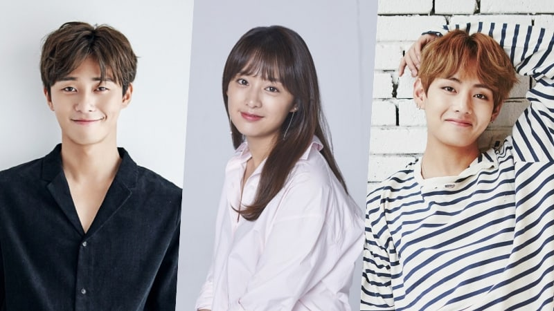 Park Seo Joon Dishes On Dating Rumors With Kim Ji Won And Friendship With BTS's V