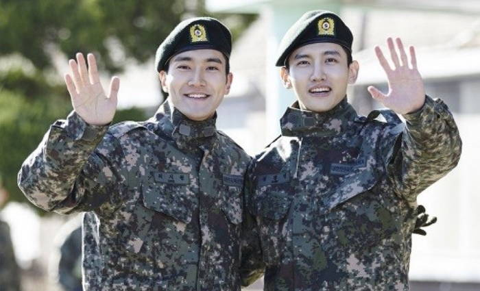 Image result for superjunior military service
