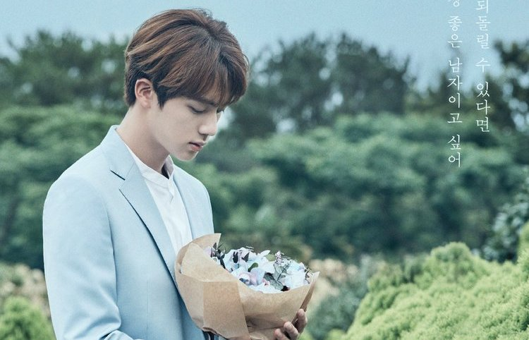 "Update: BTS Reveals Jin's Poster For ""Love Yourself"""