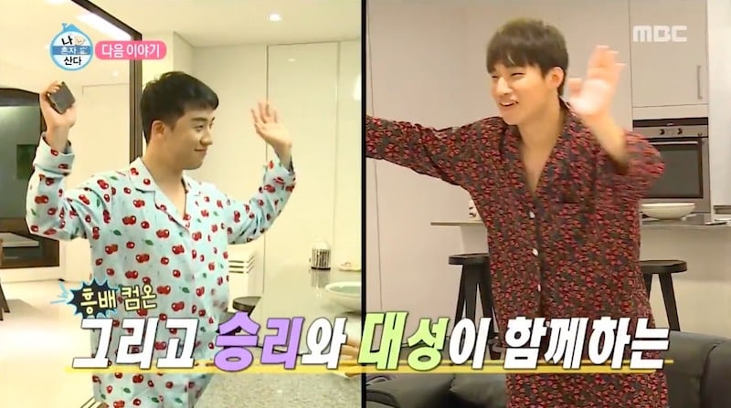 Watch: BIGBANG Members Party In Pajamas In Preview Of Taeyangs I Live Alone Appearance