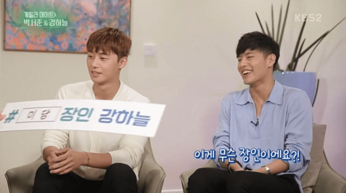 Park Seo Joon And Kang Ha Neuls Bromance Continues As They Pick Each Others Best Traits