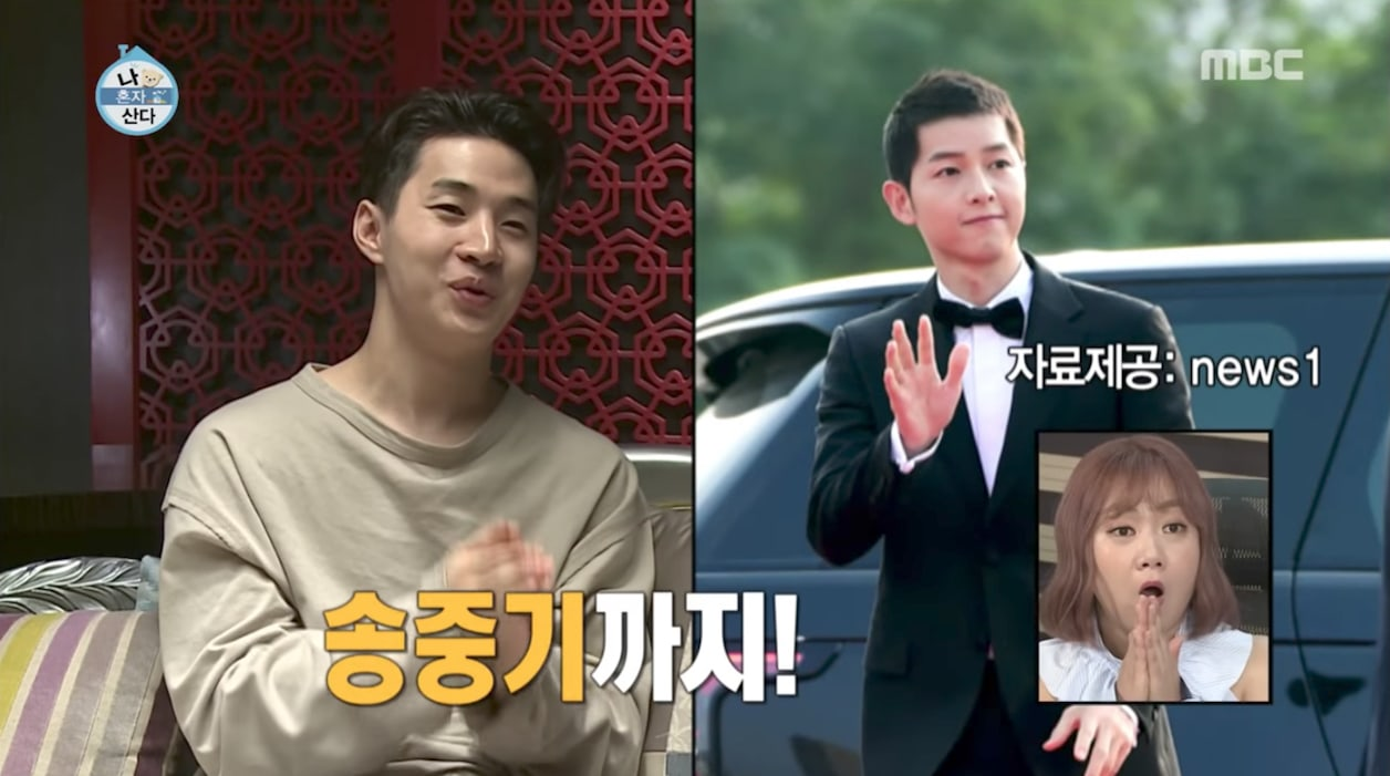 Watch: Henry Adored By Fans And Wins Person Of The Year Award In Thailand