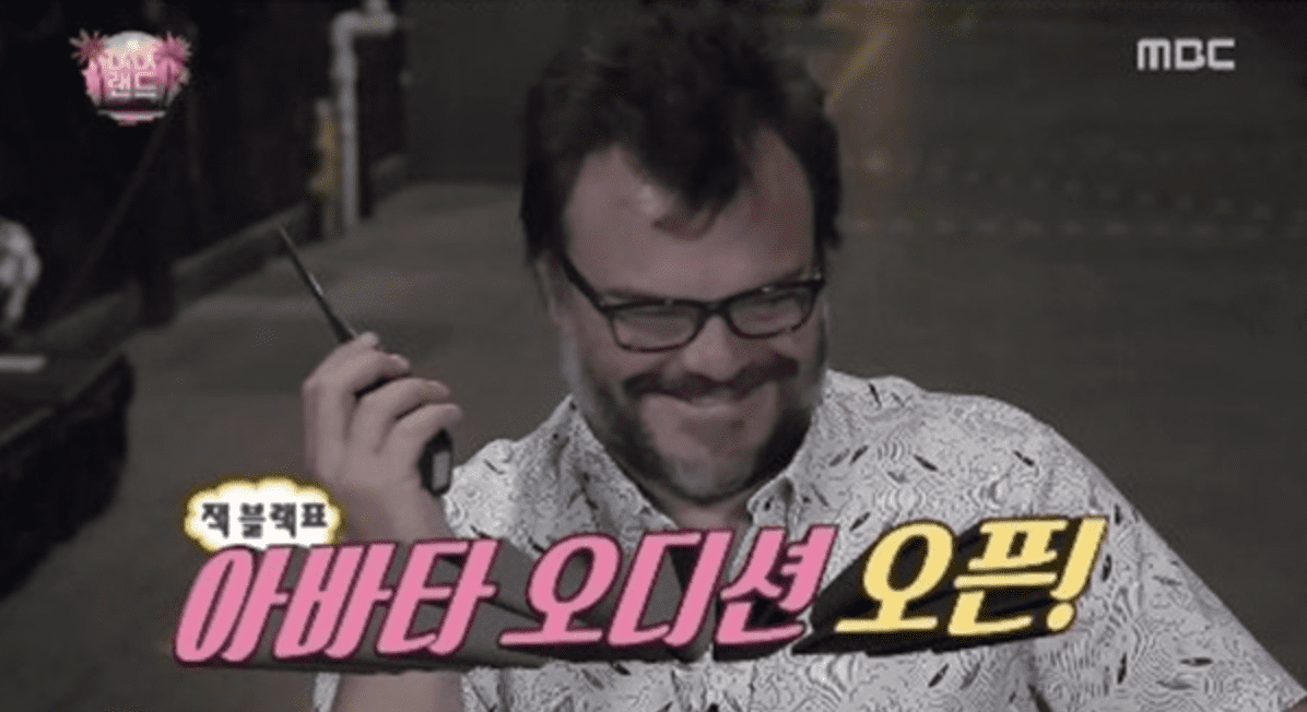 Jack Black Puts Infinite Challenge Cast Through A Hilarious Audition Prank