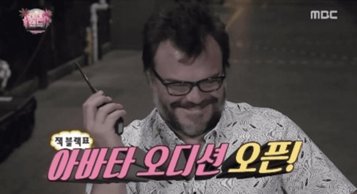 "Jack Black Puts ""Infinite Challenge"" Cast Through A Hilarious Audition Prank"