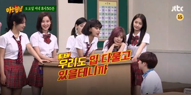 Girls' Generation Teases Heechul About Past Girlfriends