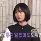 "Bae Doona Talks About Her Hollywood Audition Experience On ""Infinite Challenge"""