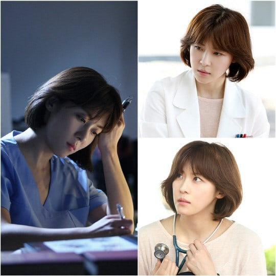 Ha ji won and the cast of hospital ship are ready to take on any this will not be the first time that ha ji won takes on a cold girl character the actress has received extensive praise for her performances as stopboris Image collections
