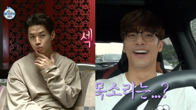 """Henry And Sung Hoon Boost """"I Live Alone"""" Ratings Into Double Digits"""