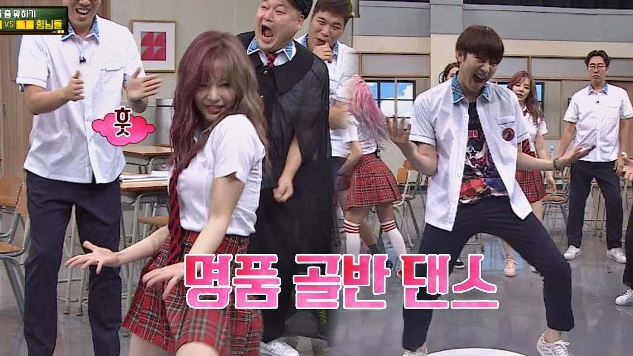 Watch: Girls Generations Sunny And Kim Heechul Have A Dance Off To HyunAs Change