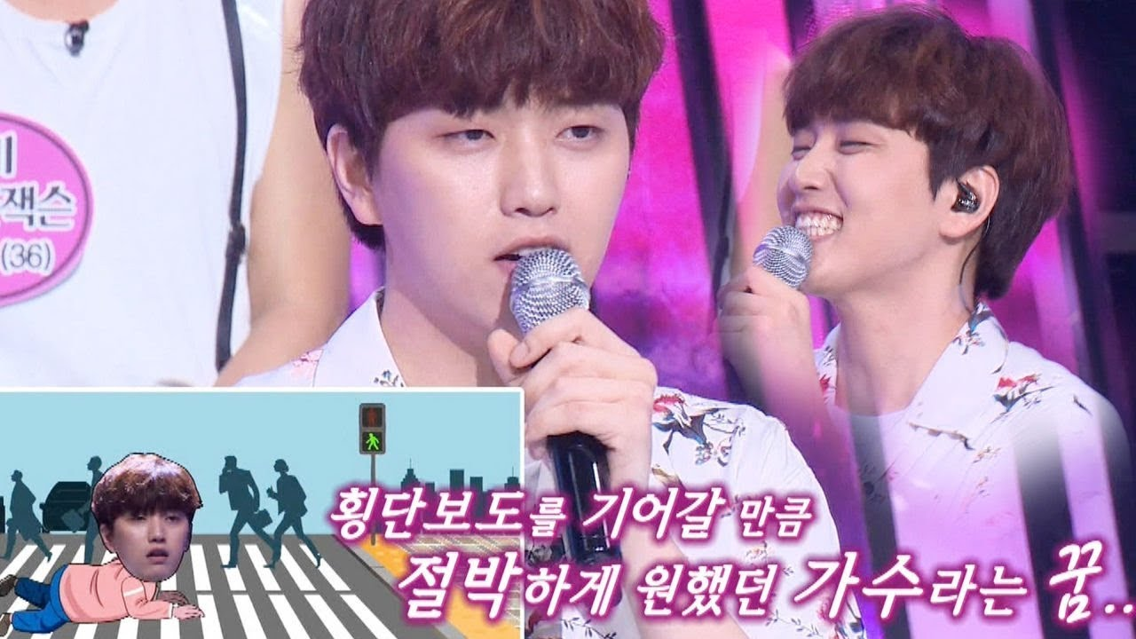 """Watch: B1A4's Sandeul Serenades With """"Love Me Tender"""" And Reveals How He Overcame Stage Fright"""