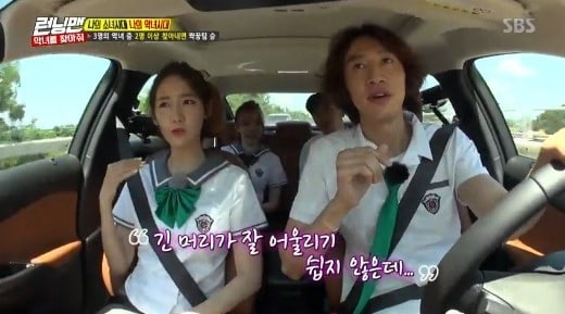 Lee Kwang Soo Reveals What He Would Do For Girls