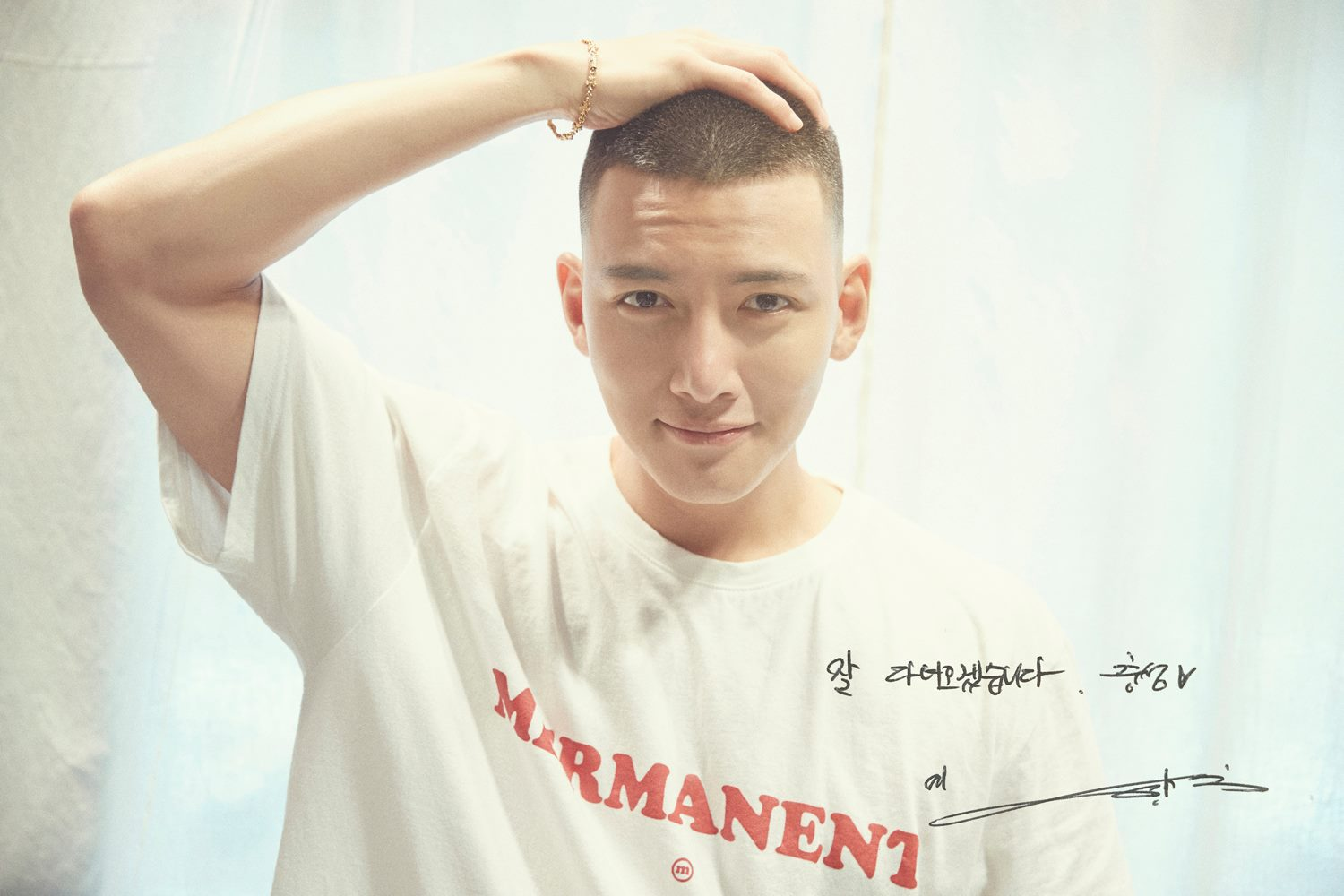 Ji Chang Wook Reveals Photos Of His Shaved Head Ahead Of