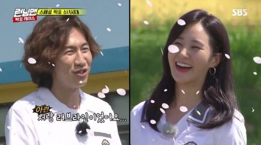 Girls Generations Yuri Teases Lee Kwang Soo About Their Love Line In Running Man