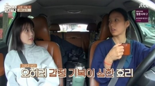 IU And Lee Hyori Discover Theyre A Perfect Match For Each Other