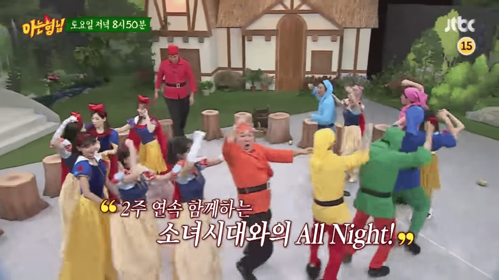 "Watch: Girls' Generation Stars In A Fairy Tale Gone Wild In ""Ask Us Anything"" Preview"