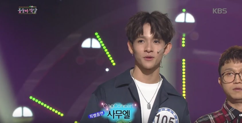 "Watch: Samuel Flaunts His Abs, Dancing, And More On ""Gag Concert"""
