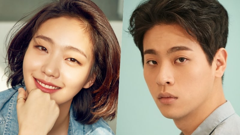 Kim Go Eun And Park Jung Min Confirmed To Star As Leads Of Upcoming Film