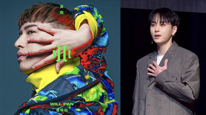 Yong Junhyung Responds To Speculations Of Wilber Pan's Song Plagiarizing His Work