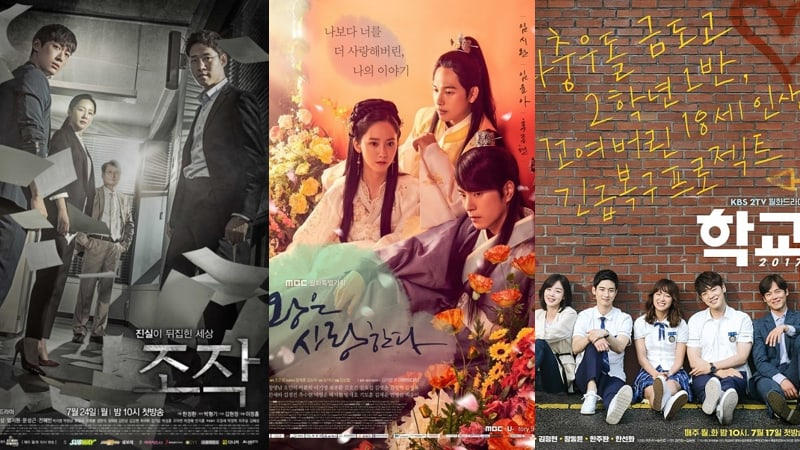 """Distorted"" Keeps No. 1 Spot In Monday-Tuesday Drama Viewership Ratings"