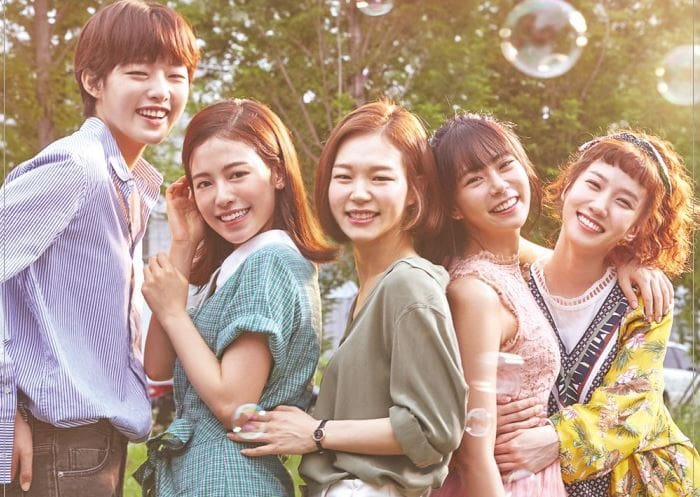 Watch: Age Of Youth 2 Releases Fourth Teaser Video And New Group Posters