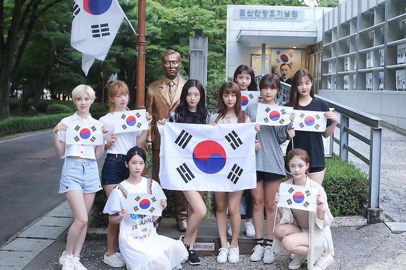 Korean Stars Celebrate National Liberation Day