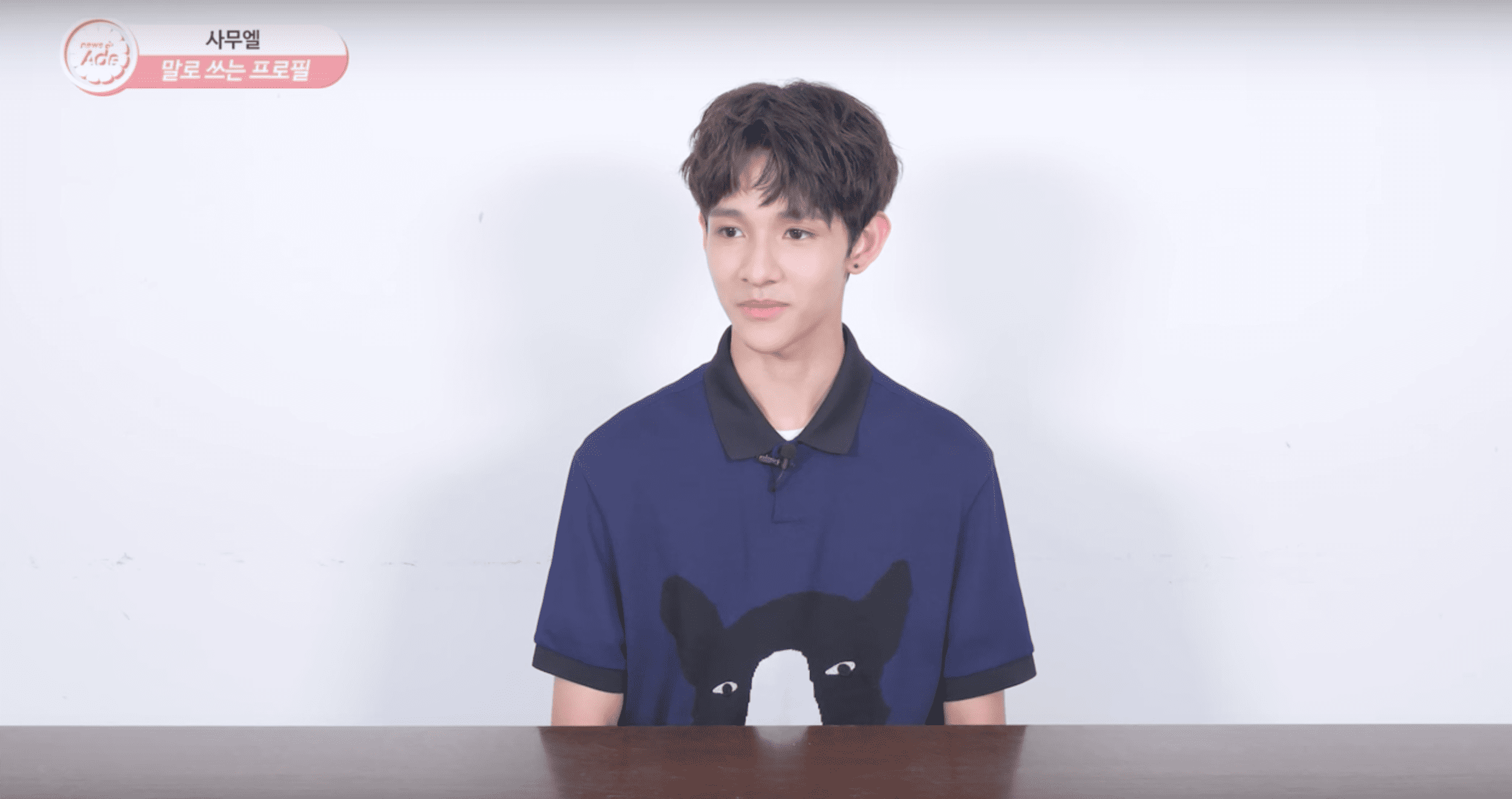 Samuel Shares What He Thinks Of Love In Adorable Interview