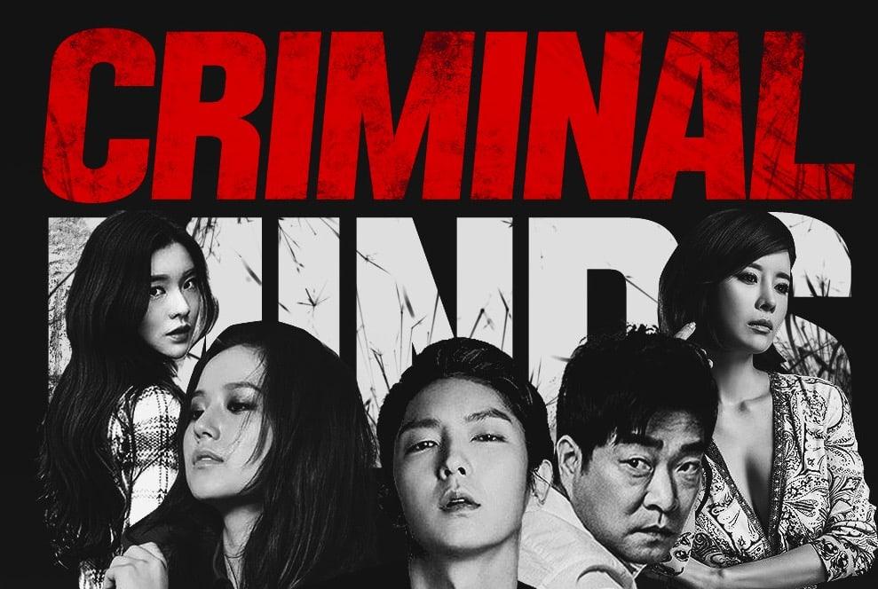 """Lee Joon Gi -.Citas intemporales que acompañaban casos siniestros en """"mentes criminales"""" Criminal-minds-2"""