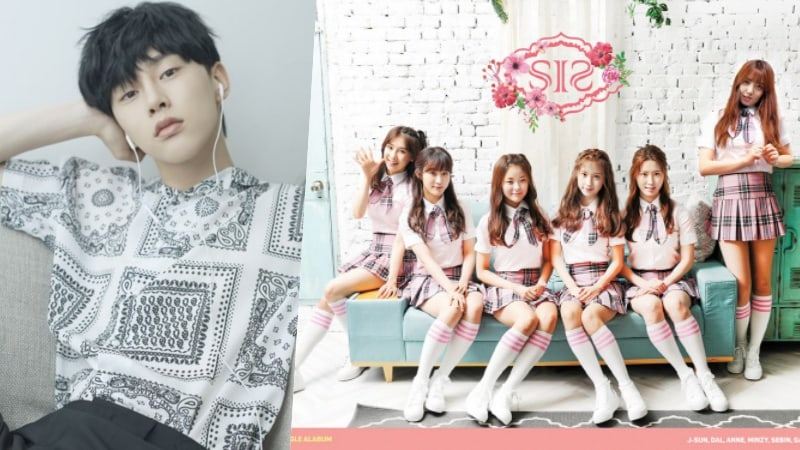 Kwon Hyun Bin To Appear In Debut Music Video Of Girl Group S.I.S