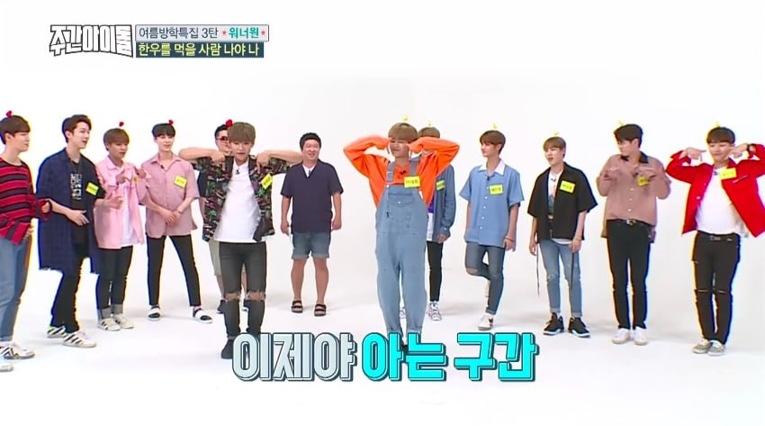 "Watch: Wanna One Covers BTS, BIGBANG, TWICE, And Many More In Hilarious Dance Battle On ""Weekly Idol"""