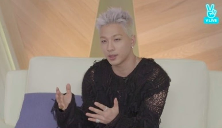 BIGBANGs Taeyang Shares Why He Was Surprised By Preview Of His I Live Alone Appearance