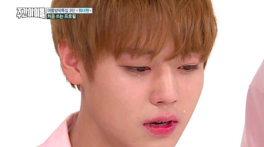 Watch: Wanna Ones Park Ji Hoon Shows Off His Acting Skills By Crying On Demand