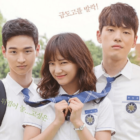 "Dreams, Justice, And Bad Boys: 5 Reasons To Check Out ""School 2017"""
