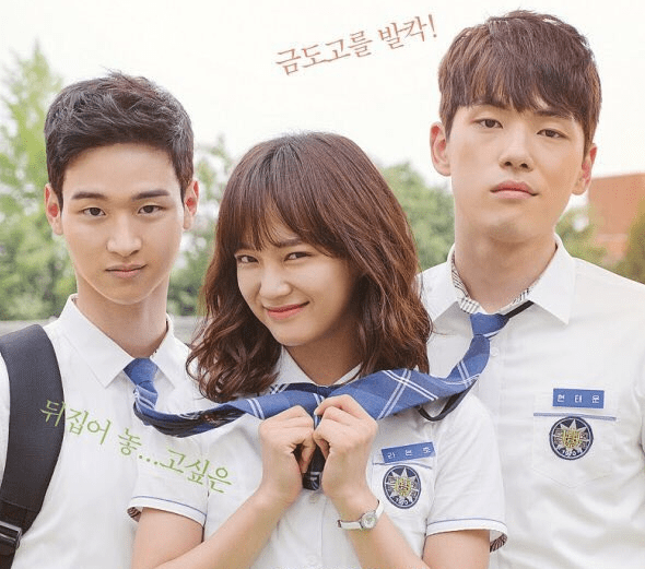 """Dreams, Justice, And Bad Boys: 5 Reasons To Check Out """"School 2017"""""""
