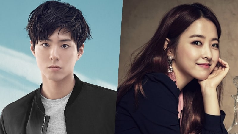 Seoul Drama Awards Announces Nominees + Park Bo Gum And Park Bo Young Confirmed To Attend