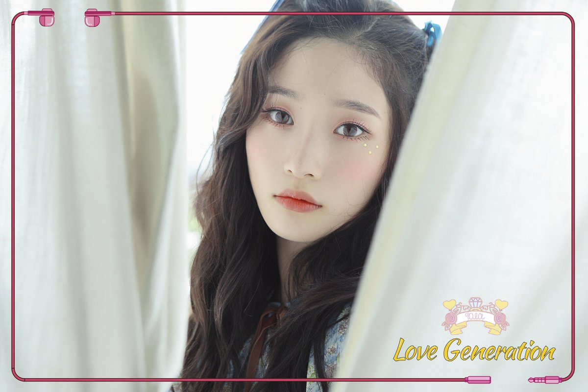 DIAs Jung Chaeyeon Gives Advice To Wanna One As Former I.O.I Member
