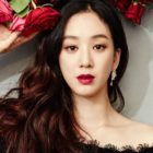 Jung Ryeo Won In Talks For Prosecutor Role In New KBS Drama