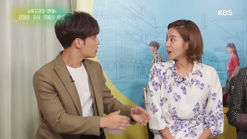Watch: Kim Jaejoong And UEE Get Into Hilarious Disagreement Over Idol Generations