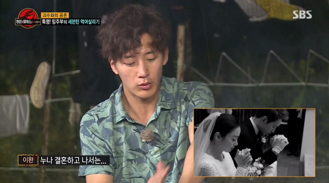 Kim Tae Hee's Brother Lee Wan Touches On His Relationship With Brother-In-Law Rain