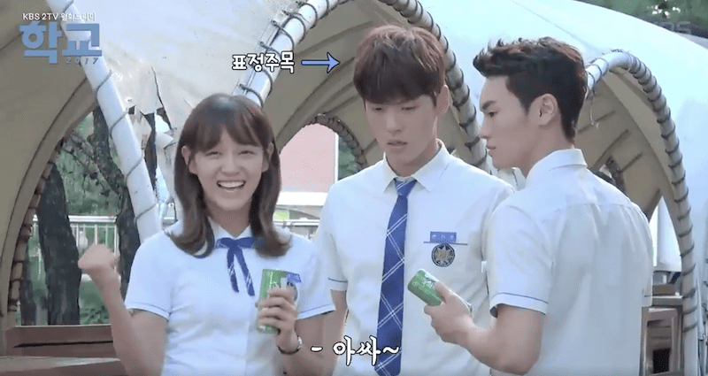 """Watch: """"School 2017"""" Co-Stars Show Love For Each Other During Filming"""