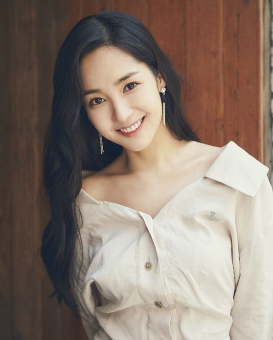 Park Min Young Says Queen For 7 Days Is A Drama She