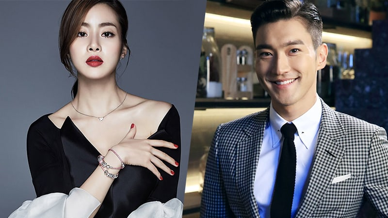 Super Junior's Choi Siwon And Kang Sora Confirmed As Leads For Upcoming tvN Drama