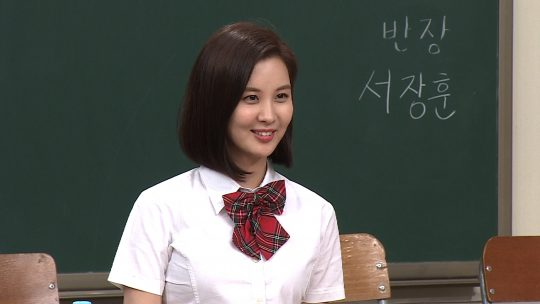 Girls' Generation's Seohyun Shares About Her Past Struggles With Waking Up Members