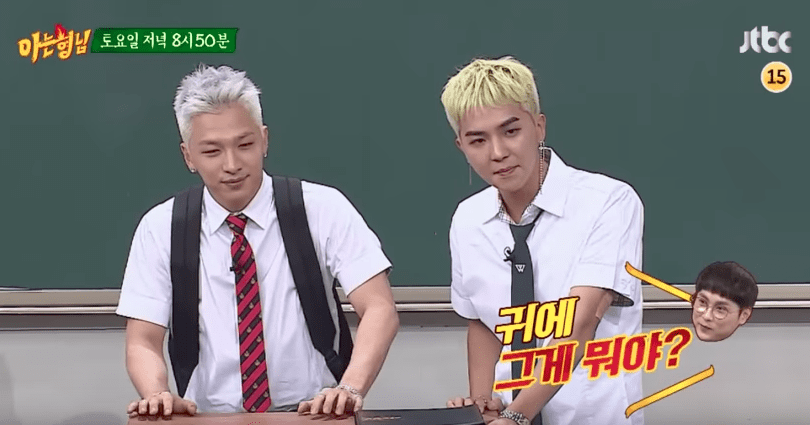 "Watch: Taeyang And Song Mino Are Left Dumbfounded By Unexpected Answers In ""Ask Us Anything"" Teaser"