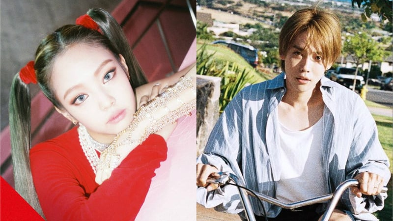 "BLACKPINK's Jennie And WINNER's Kim Jin Woo To Be Special MCs On ""Inkigayo"""