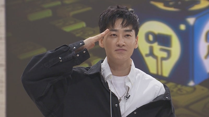 Super Junior's Eunhyuk Lands First Fixed MC Position Since Returning From Army