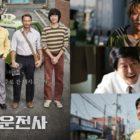 """""""A Taxi Driver"""" Becomes 1st Korean Movie Of 2017 + Song Kang Ho's 3rd Movie To Sell 10 Million Tickets"""