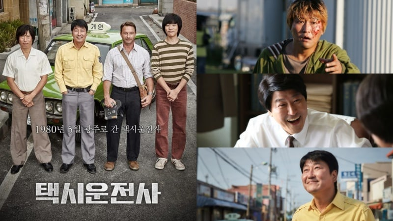 """A Taxi Driver"" Becomes 1st Korean Movie Of 2017 + Song Kang Ho's 3rd Movie To Sell 10 Million Tickets"