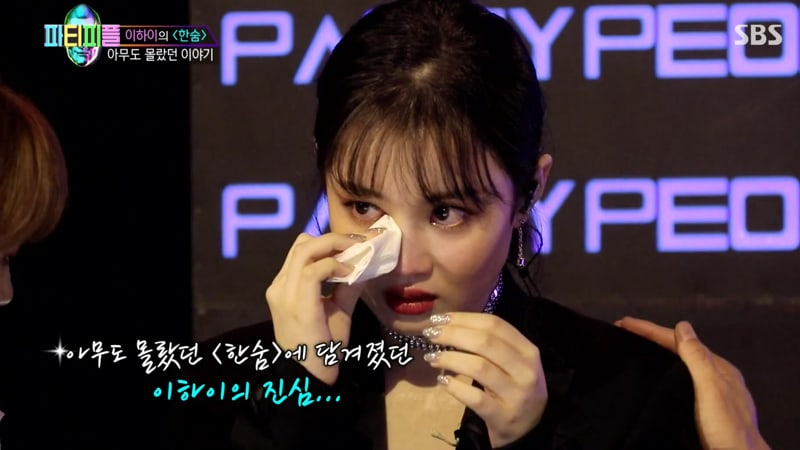 Watch: Lee Hi Tearfully Performs Breathe And Shares Truth Behind The Song