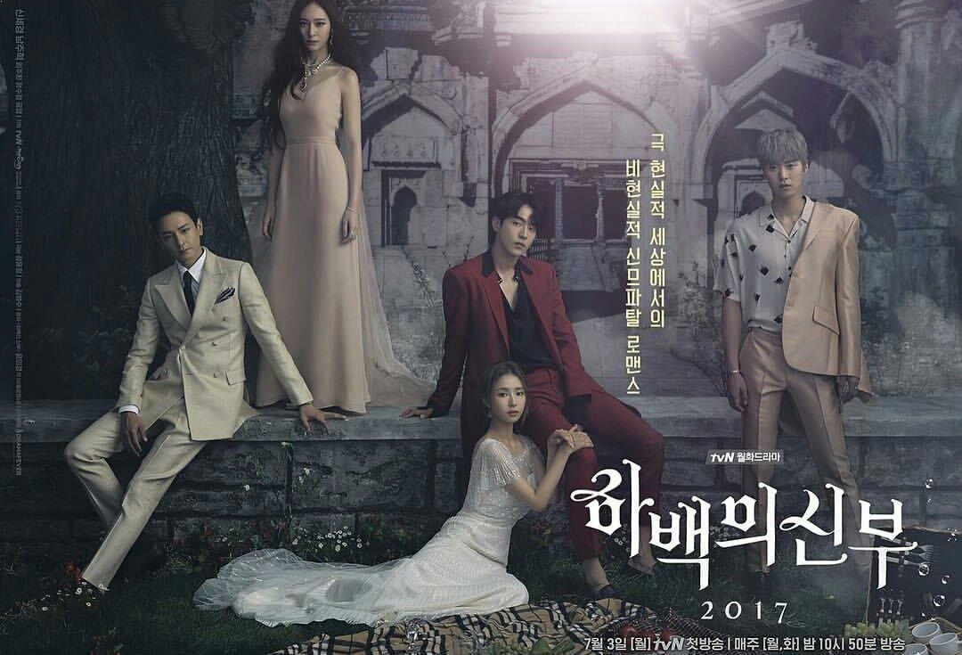 affiche drama bride of water god